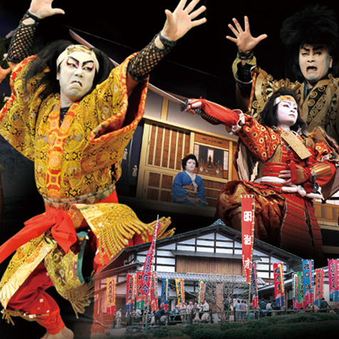 Spectacle : JI-KABUKI (kabuki local)
